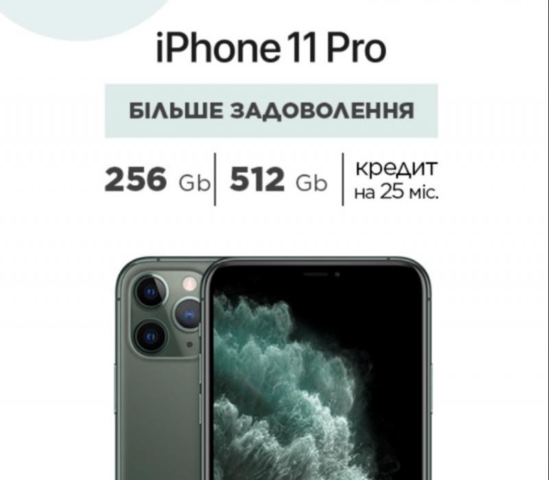 Еще больше удовольствия (Apple) iPhone 11!