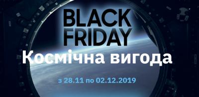 Black Friday В магазине Samsung!