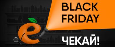 Черная пятница в магазине Eva!