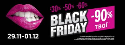 Black Friday В магазине 27.ua, уже скоро!
