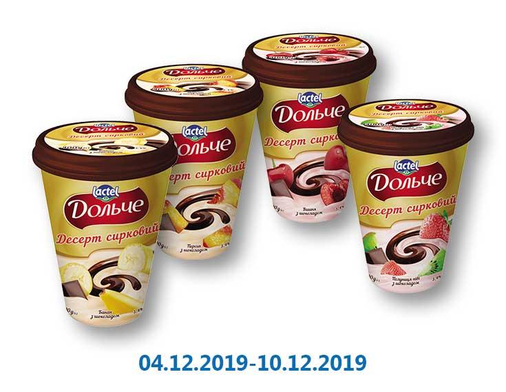 Десерт творожный Персик с шоколадом / Вишня с шоколадом / Клубника-Киви с шоколадом / Банан с шоколадом, 3,4%, ТМ «Дольче» - 400 г