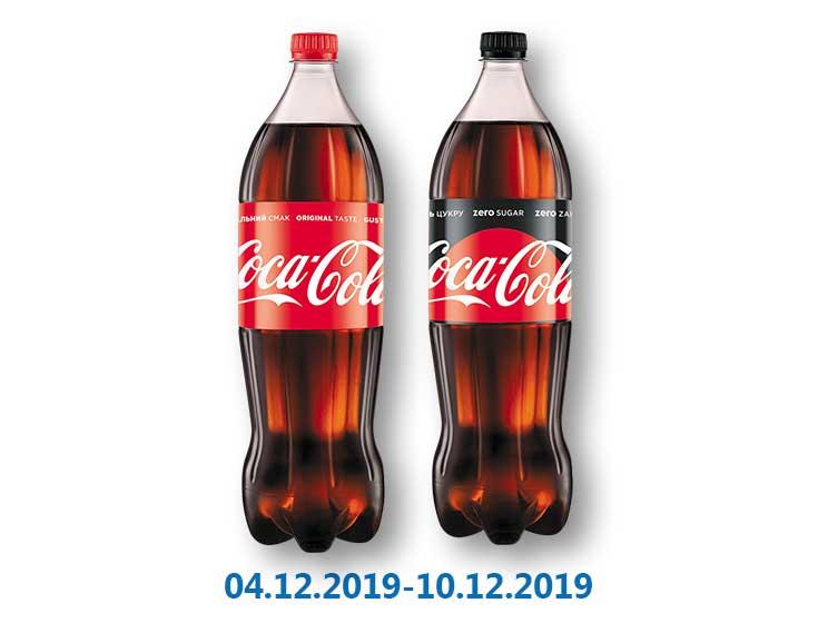 Напиток Классический/Zero сильногазированный ТМ «Coca-Cola» - 1,5 л