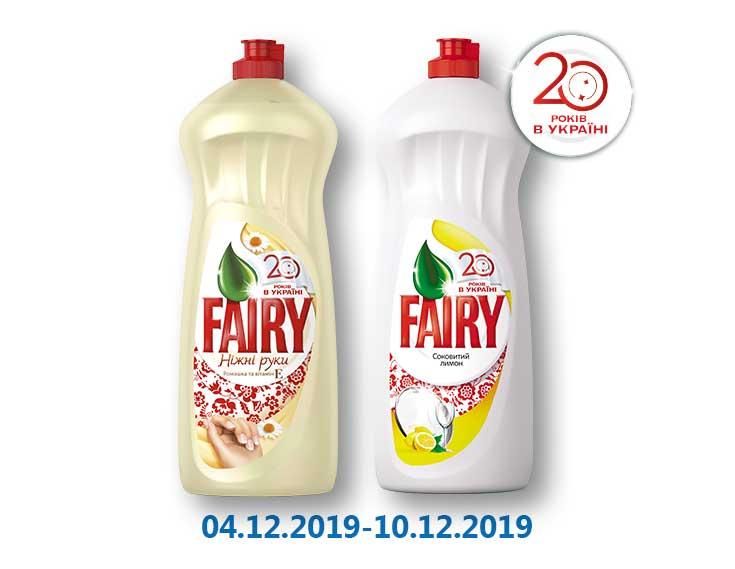 Средство моющее для посуды Нежные руки Ромашка и витамин Е / Сочный лимон ТМ «Fairy» - 1 л