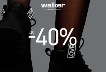 Скидки на одежду Walker!