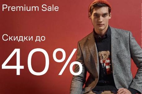 Скидки на мужскую одежду в магазине Lamoda!