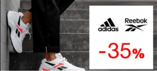 Скидки а обувь Adidas и Reebok