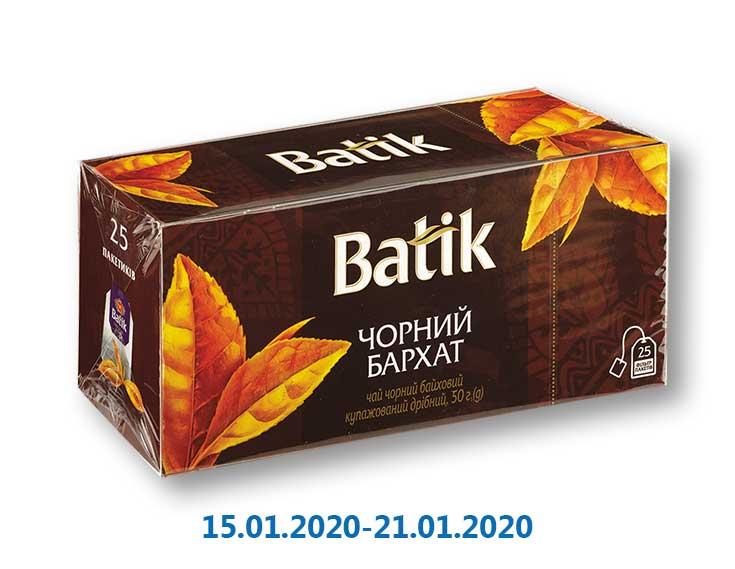 Чай Ceylon Pure Tea «Чорний Бархат» ТМ «Batik» - 25 ф/п × 2 г