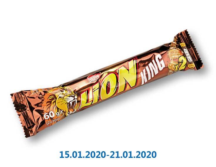 Батончик Lion King ТМ «Nestle» - 60 г