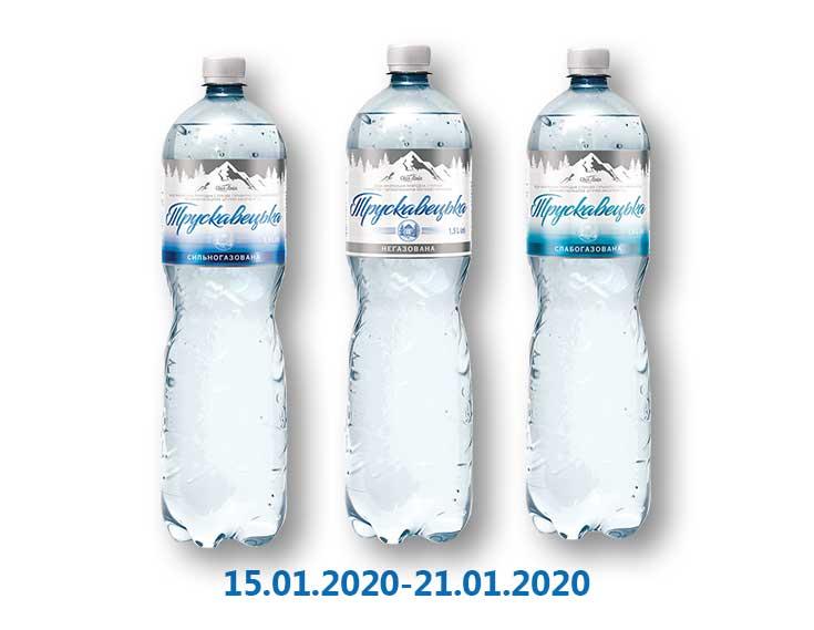 Вода «Трускавецька» минеральная сильногазированная / слабогазированная / негазированная ТМ «Своя Лінія» - 1,5 л.