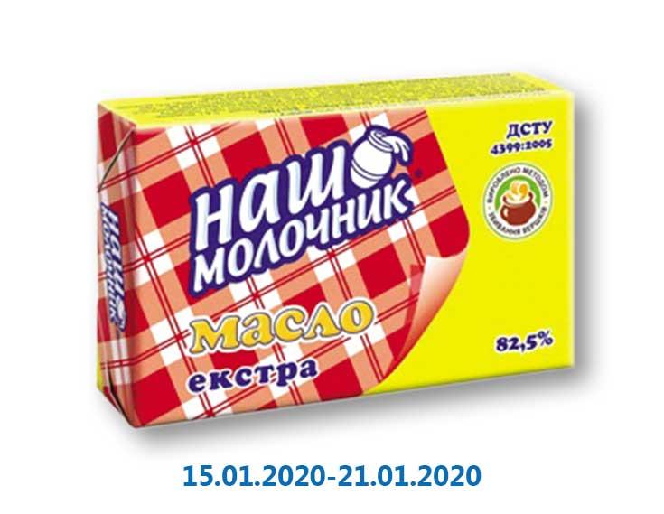 Масло сладкосливочное екстра, 82,5% ТМ «Наш Молочник» - 180 г