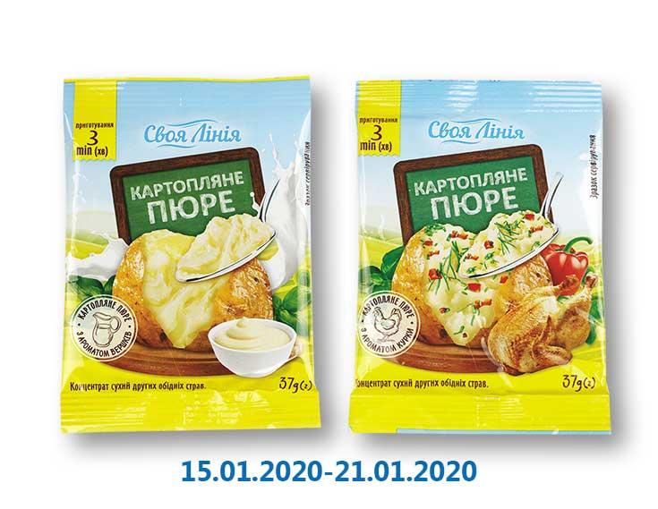 Картопляне пюре быстрого приготовления с ароматом сливок/ курицы ТМ «Своя Лінія» - 37 г
