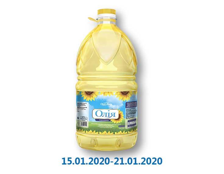 Масло Подсолнечное нерафинированное/рафинированное ТМ «Своя Лінія» - 3 л