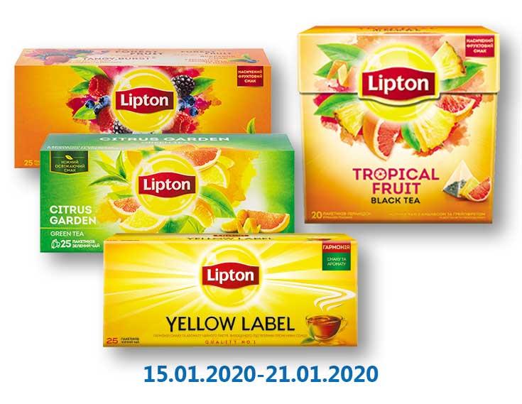 Чай в ассортименте ТМ «Lipton»