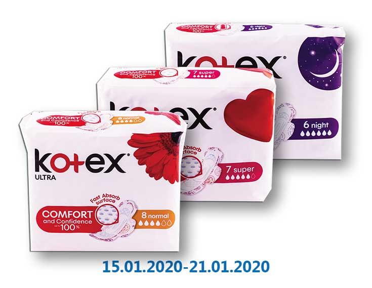 Прокладки гигиенические Ultra Normal/Ultra Super/Ultra Night ТМ «Kotex» - 8/7/6 шт.