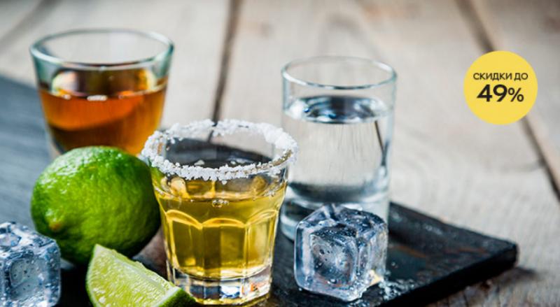 Скидки на все алкогольные напитки до 50%