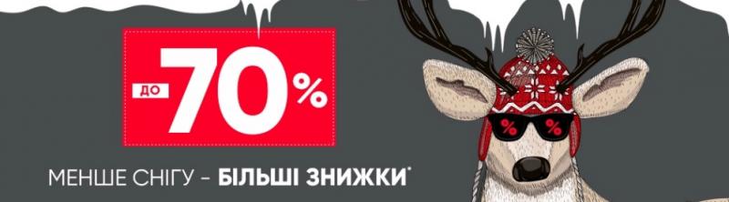 В магазине Эльдорадо скидки 70%