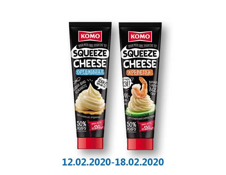 Сыр плавленый с креветкой/«Оріджинал», 50% ТМ «Комо» - 150 г