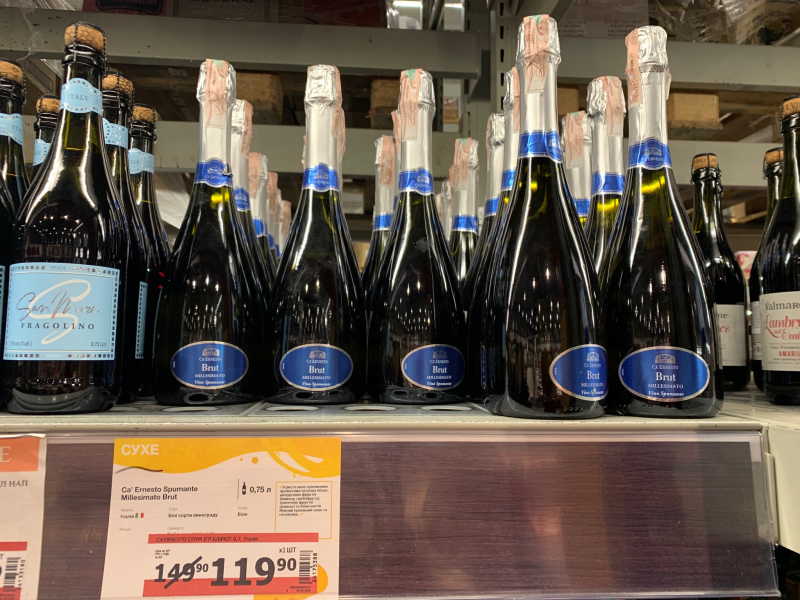 Супер цена на вино Ca Ernesto