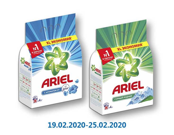 Средство моющее синтетическое «Горный источник» / Touch of Lenor Fresh порошок автомат ТМ «Ariel» - 4 кг