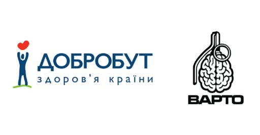 """Скидки на МРТ и КТ в медицинской сети """"Добробут"""""""