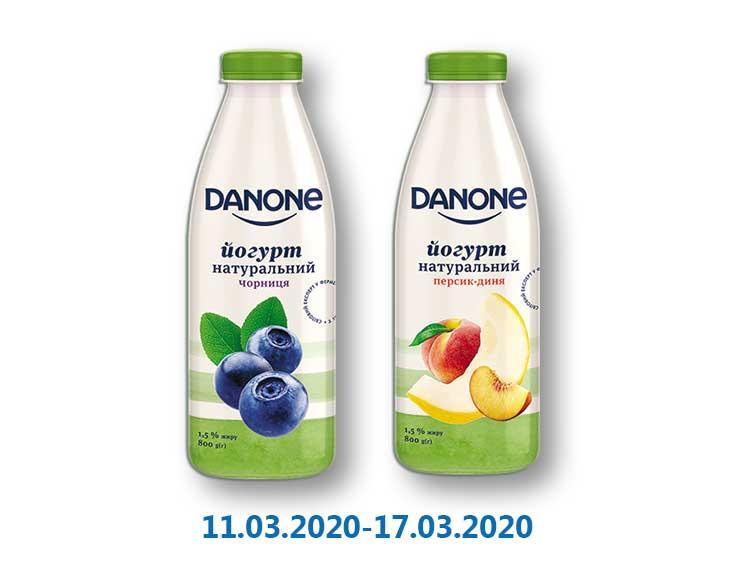 Йогурт персик-дыня/черника, 1,5% ТМ «Danone» - 0,8 кг