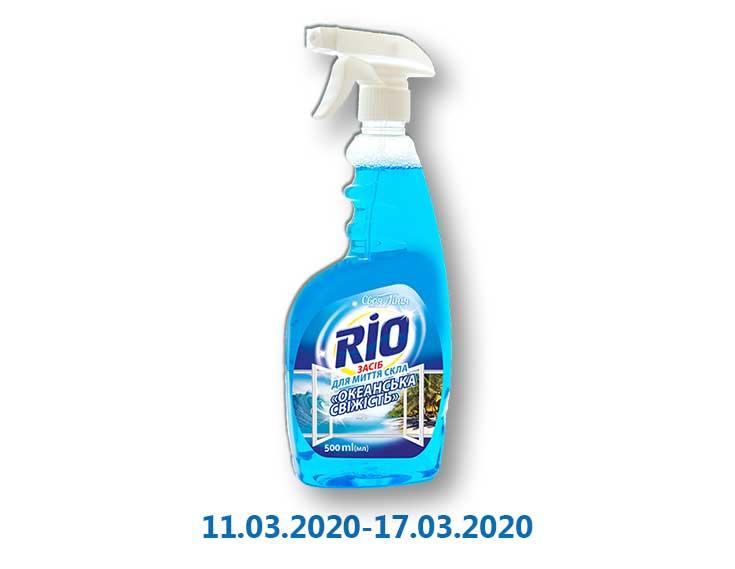 Средство для мытья стекол RIO «Океанська свіжість» ТМ «Своя Лінія» - 0,5 л
