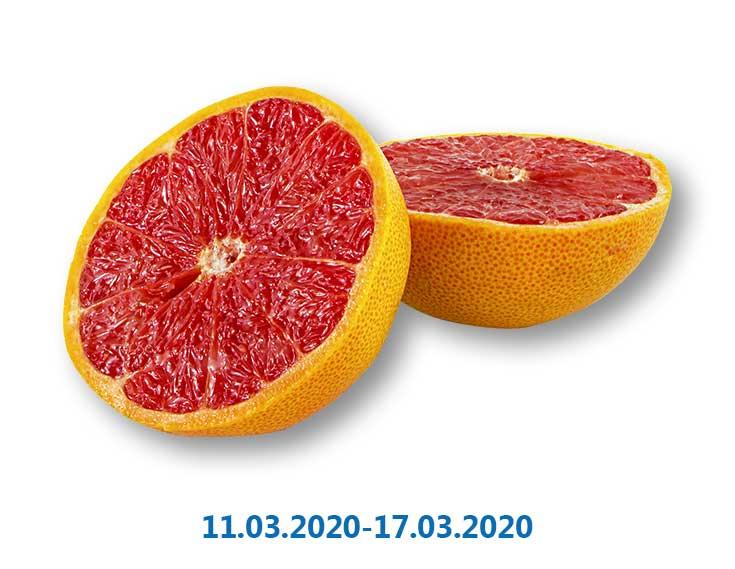 Грейпфрут 1 сорт
