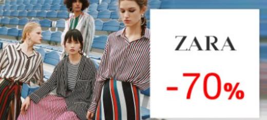 Скидки на одежду Zara в магазине modnaKasta
