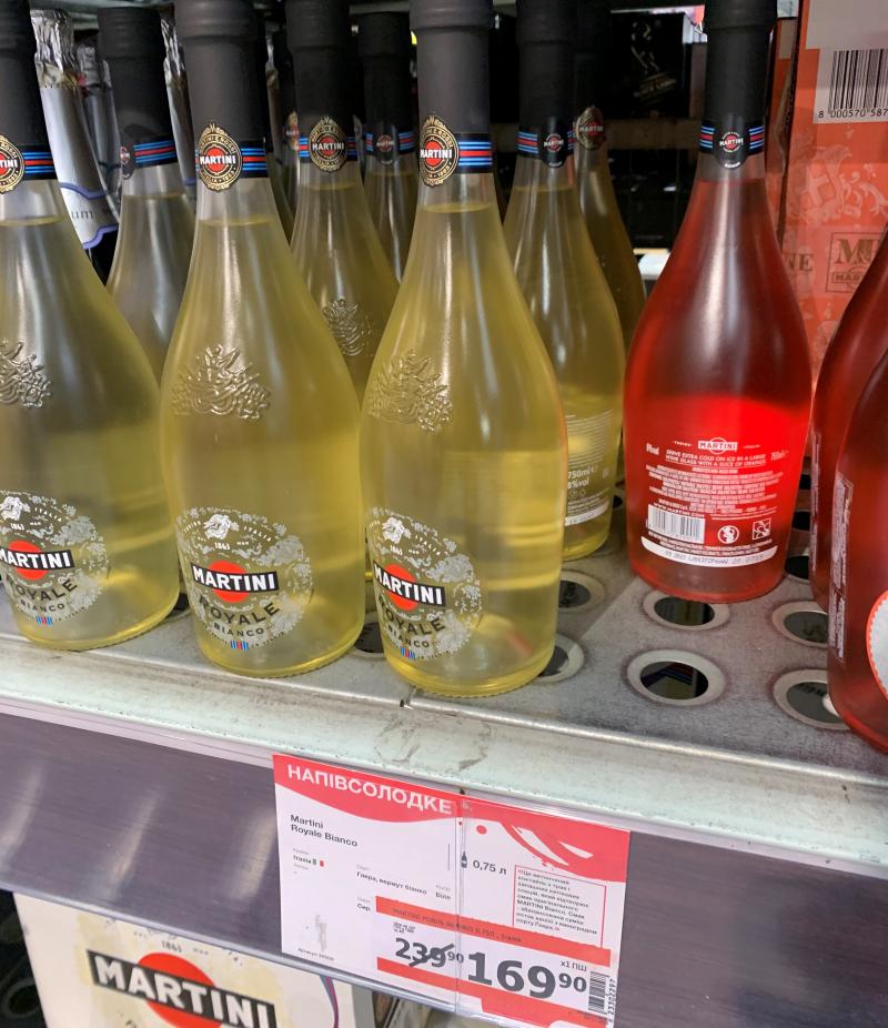 Коктейль винный игристый Martini Royale Bianco по скидке в магазине Метро