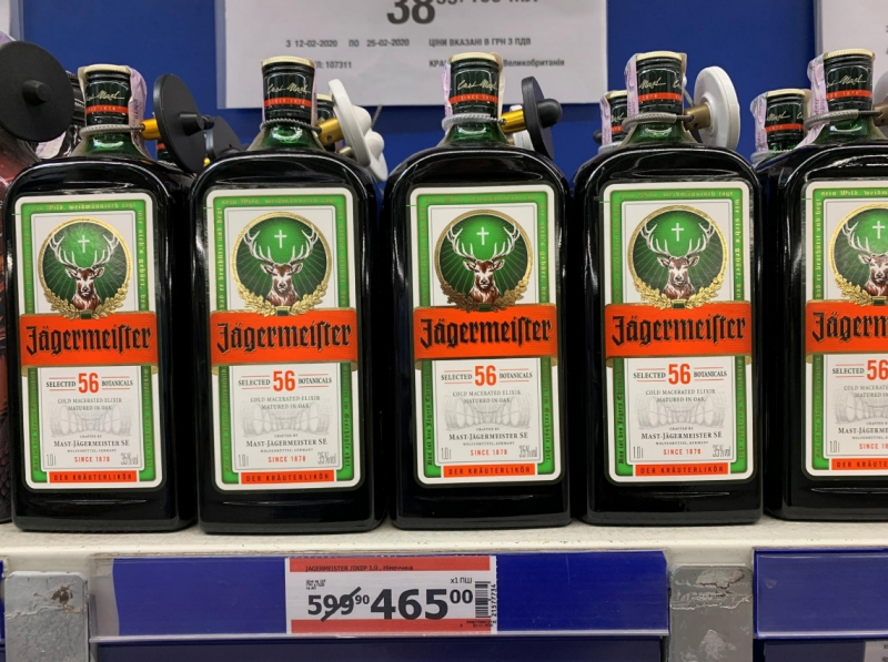 Ликер Jägermeister по сказочной цене в магазине Метро