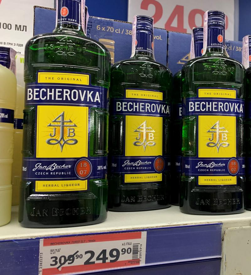 Ликерная настойка на травах Becherovka по скидке в магазине Метро