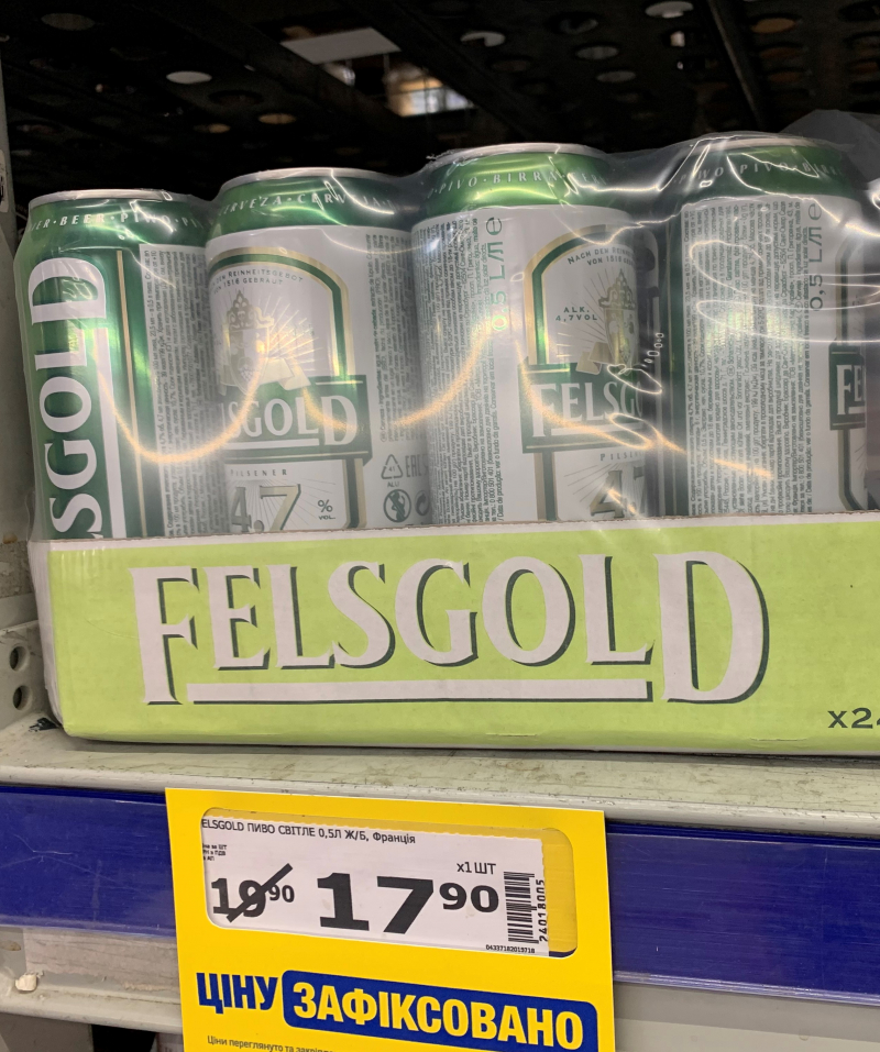 Пиво Felsgold по супер цене в магазине Метро