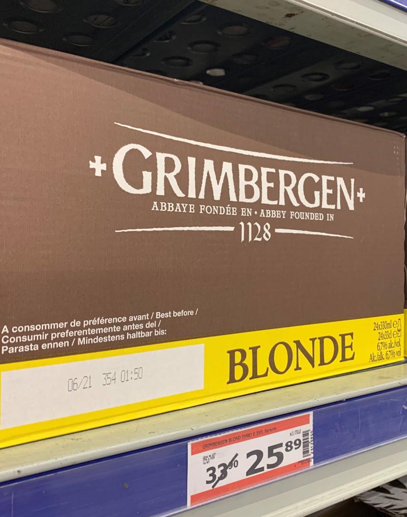 Пиво Grimbergen Blonde по скидке в магазине Метро