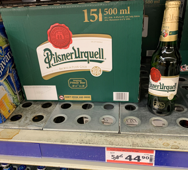 Пиво Pilsner Urquell по скидке в магазине Метро