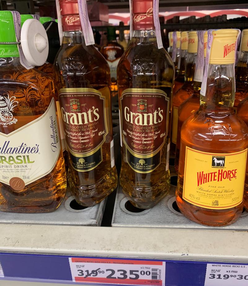 Виски Grants Triple Wood по сказочной цене!