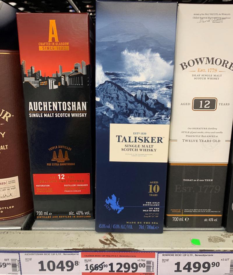 Виски Talisker Port Ruighe по сниженной цене в магазине Метро