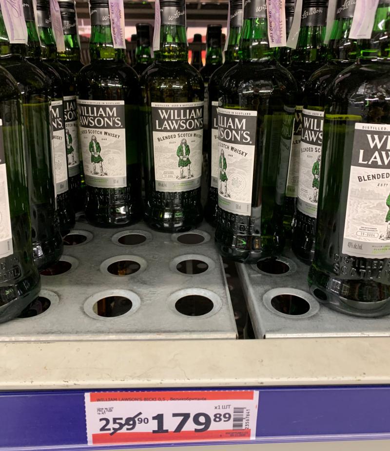 Виски WIlliam Lawson's по супер цене в магазине Метро