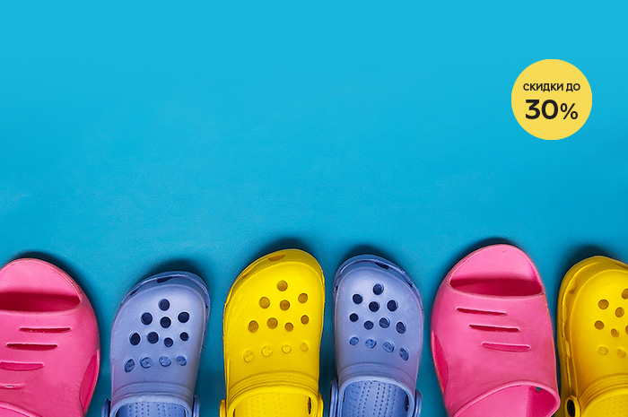 В интернет-магазине Розетка скидки на обувь от Coqui