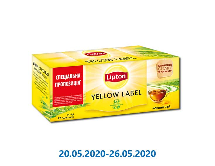 Чай Lipton Yellow Label Tea черный к / уп ТМ «Lipton» - (27 ф / п х 2 г)