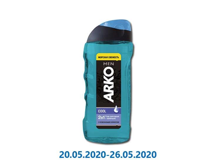 Гель для душа и шампунь для волос Men cool 2 в 1 освежающий эффект ТМ «Arko» - 260 мл
