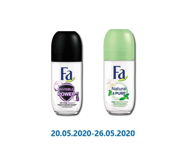 Дезодорант Natural & Pure / Invisible Power антиперспирант шариковый ТМ «Fa» - 50 мл