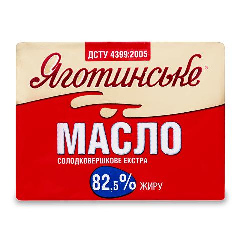 Масло солодковершкове «Яготинське» 82,5%