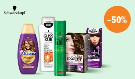 Скидки на товары для ухода за волосами в магазине Eva!