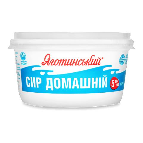 Сир кисломолочний «Яготинський» домашній 5%