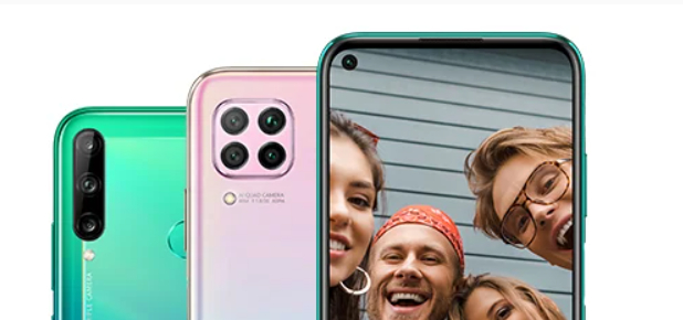 Скидки на смартфоны Huawei P40 lite в магазине Цитрус!