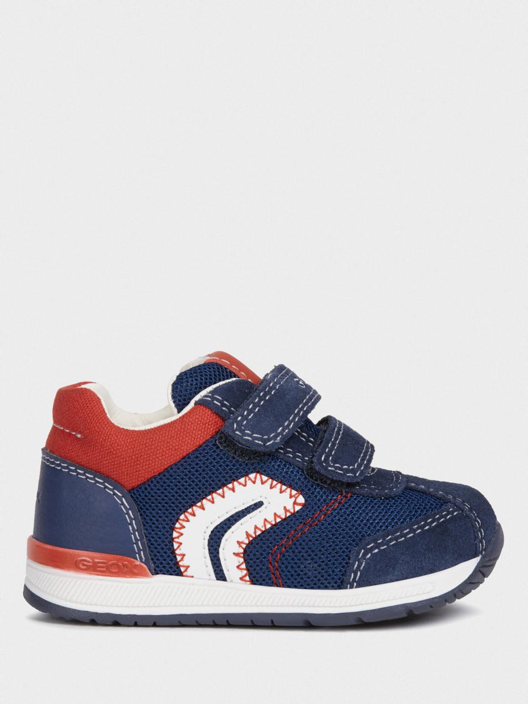 Ботинки детские Geox B RISHON BOY B940RB-01422-C4002