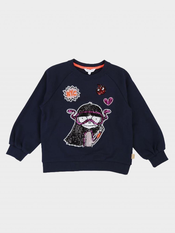 Кофты и свитера детские Little Marc Jacobs модель W15432/849