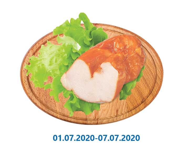 Филе куриное в/к ТМ «Ситний ряд» - 1 кг