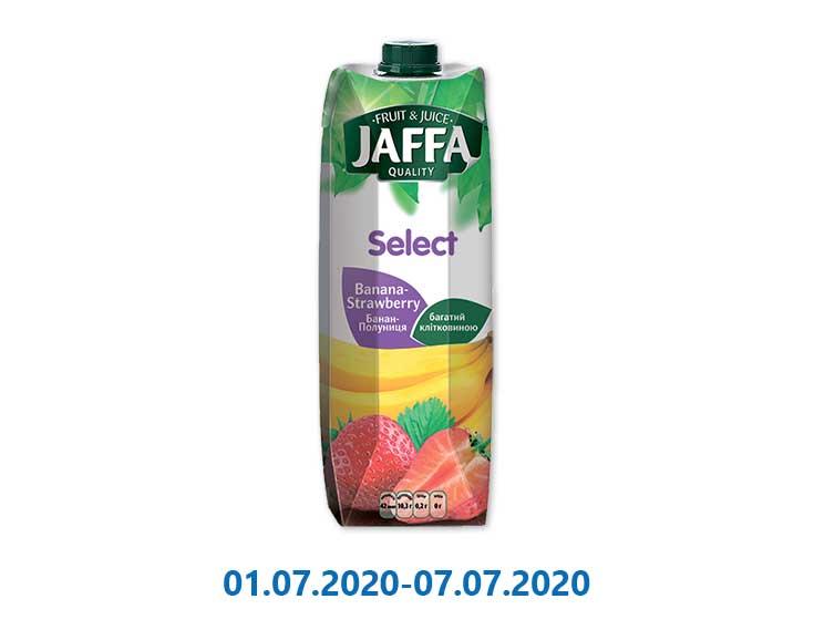 Нектap Jaffa Select Бaнaн - Клубника тетpa-пaк - 0,95 л