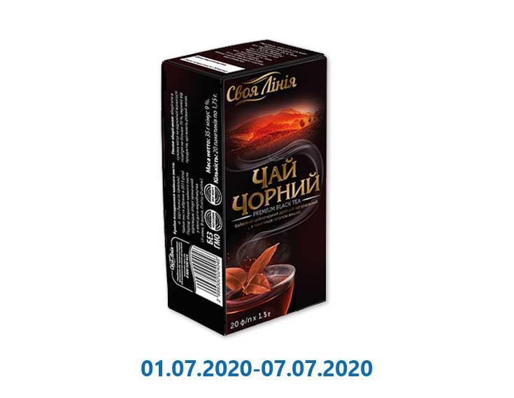 Чай черный, байховый цейлонский ТМ «Своя Лінія» » - 25 ф/п х 2 г